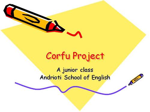 Corfu project